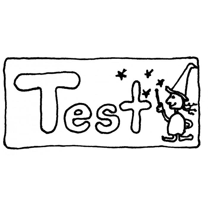 Test item